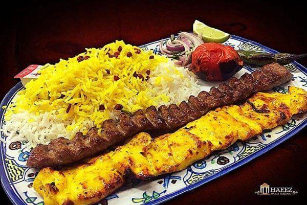hafezrestaurant